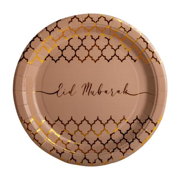 assiette-quadrilobe-eid-mubarak