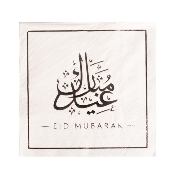 serviette-argent-sparkle-eid-mubarak