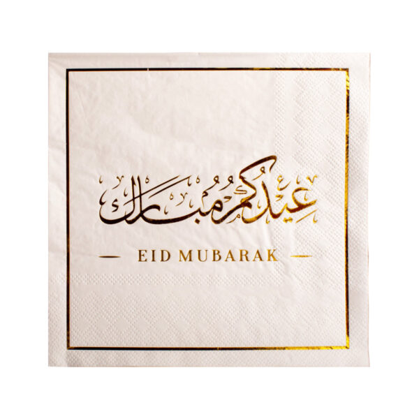 serviette-or-eid-mubarak